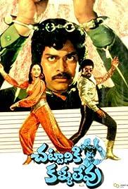 Chettaniki Kallu Levu Poster