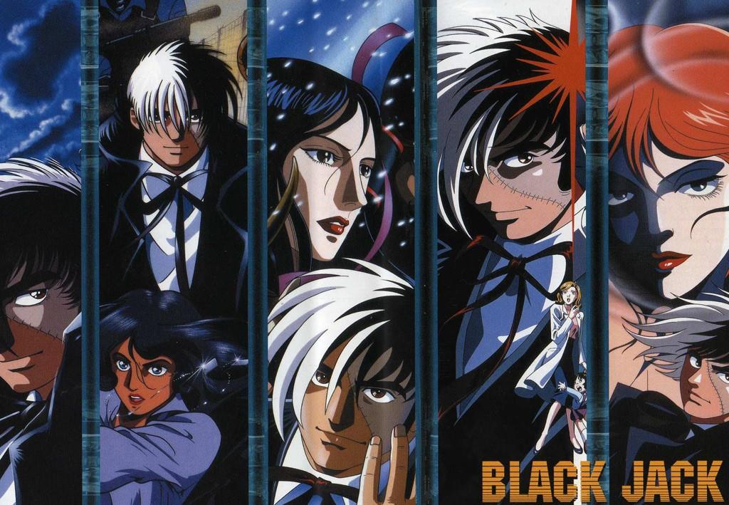 Black Jack (1993)