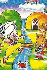 Yume Koujou: Doki Doki Panic Poster
