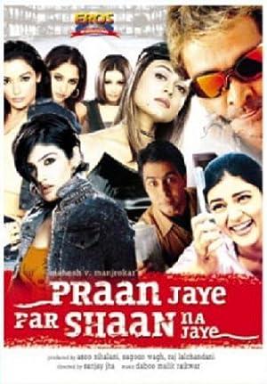 Sanjay Pawar Pran Jaaye Par Shaan Na Jaaye Movie