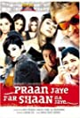 Pran Jaaye Par Shaan Na Jaaye