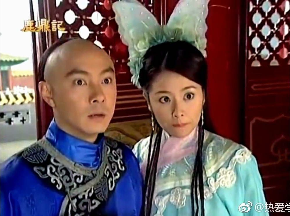 Dicky Cheung and Ruby Lin in The Duke of Mount Deer (2000)