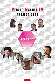 People Magnet TV Poster