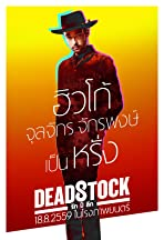 Deadstock