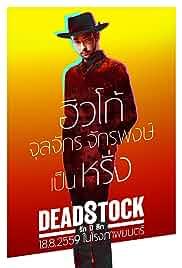 Nonton Film Deadstock (2016)