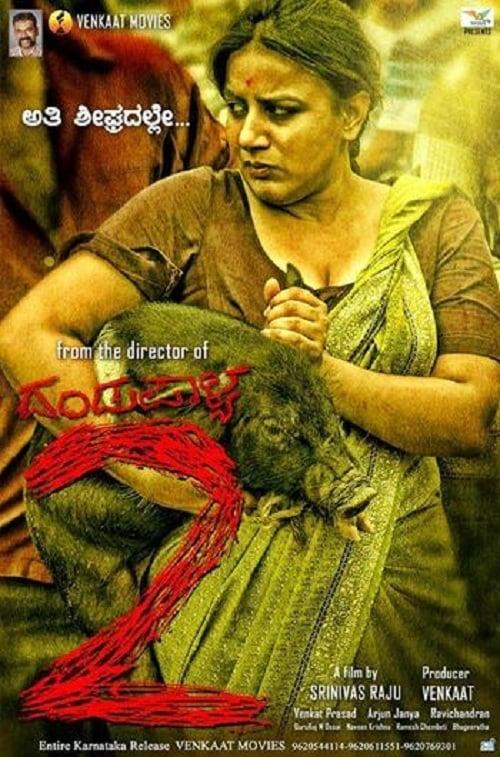 Dandupalya 2 2020 Hindi Dubbed 720p HDRip 600MB Download