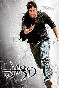 Pokiri (2006)