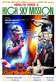 High Sky Mission (1987) starring Mike Abbott on DVD on DVD