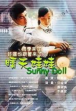Sunny Doll