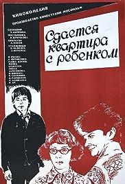 Sdayotsya kvartyra z rebyonkom Poster