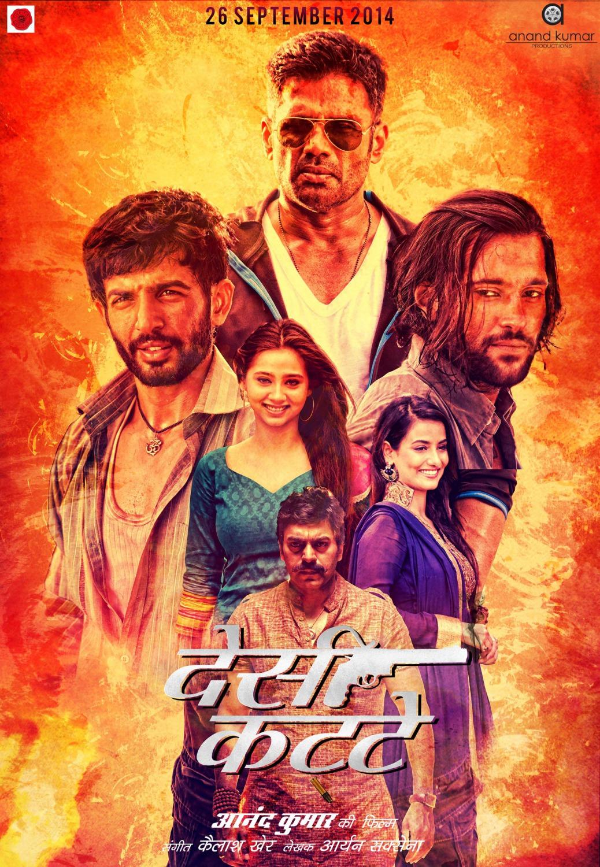Desi Kattey 2014 Hindi Movie 450MB HDRip 480p