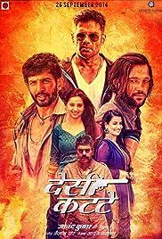 Desi Kattey (2014) 1080p