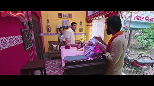 Vipul and Saurabh come up with a radical business idea and political hell breaks loose in Uttar Pradesh.