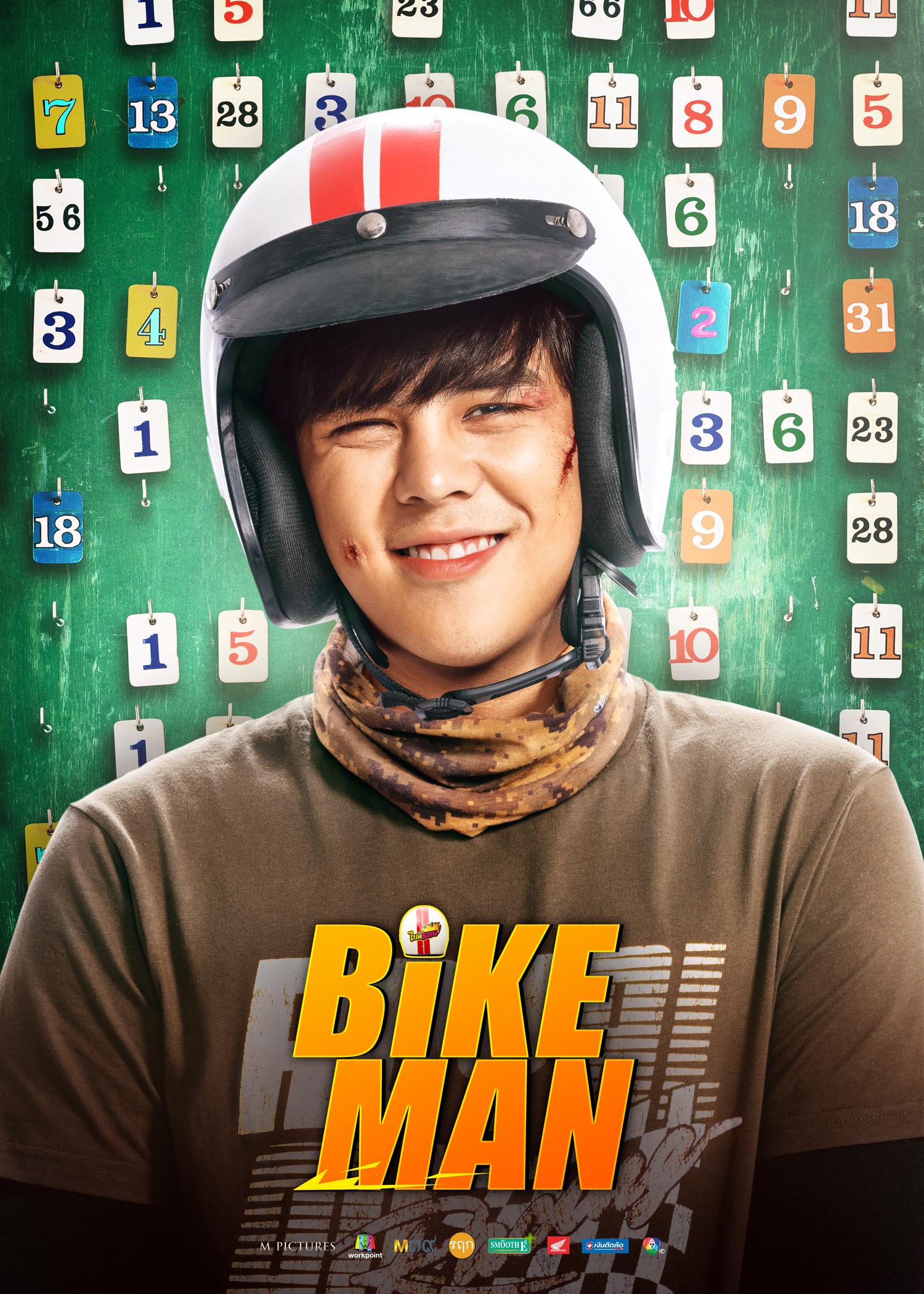 download mp4 film thailand sub indo