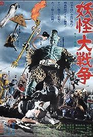 Big Monster War Poster