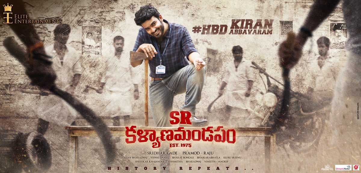 SR Kalyanamandapam (2021) Full Movie Download