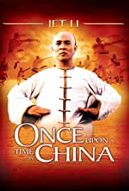 Watch Movie Once Upon A Time In China (1991)