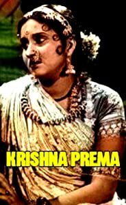 Krishna Prema India