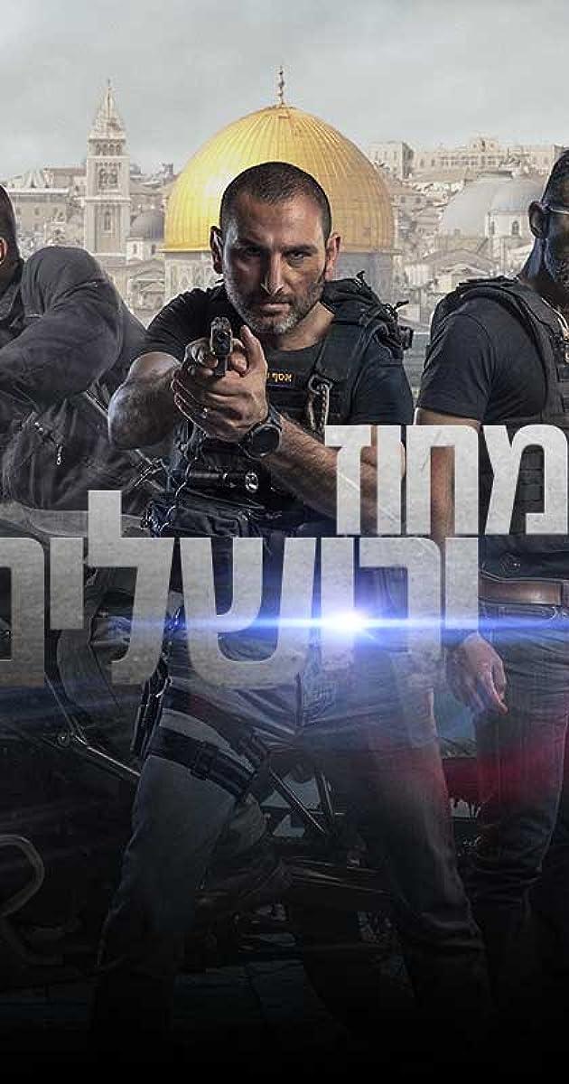 descarga gratis la Temporada 1 de Jerusalem District o transmite Capitulo episodios completos en HD 720p 1080p con torrent