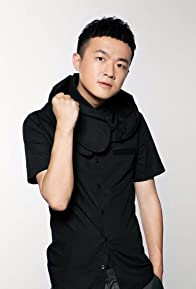 Primary photo for Bei-Er Bao