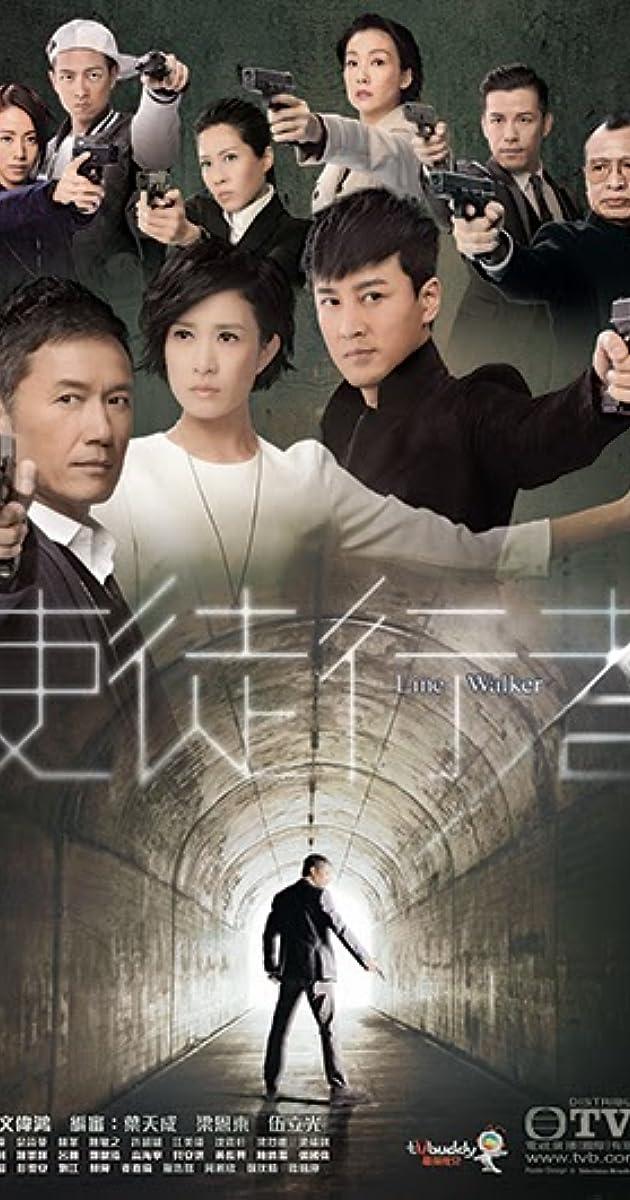 Sứ đồ hành giả - Line Walker: The Movie (2014) TVB Full