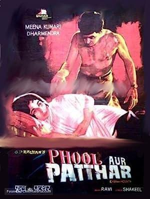 O.P. Ralhan Phool Aur Patthar Movie