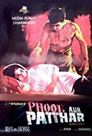 Phool Aur Patthar Poster