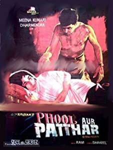 Phool Aur Patthar full movie in hindi 720p download