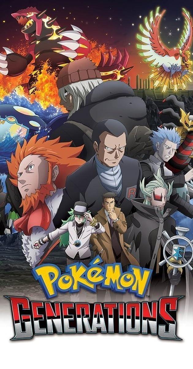 Pokemon Generations Tv Series 2016 Imdb