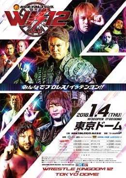 NJPW-2020-10-23-Road-to-Power-Struggle-Day-1-JAPANESE-WEB-h264-LATE-EZTV