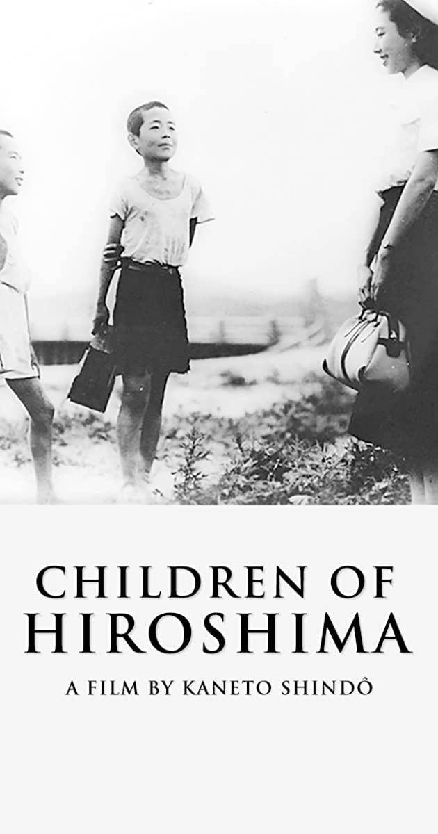 Children of Hiroshima (1952) - IMDb