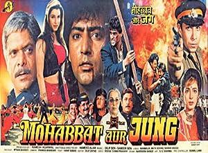 Rakesh Bedi Mohabbat Aur Jung Movie