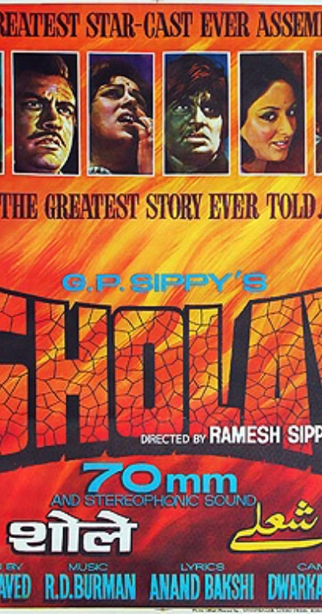 Subtitle of Sholay