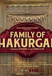 Family of Thakurganj Poster