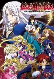 Densetsu no yuusha no densetsu Poster - TV Show Forum, Cast, Reviews