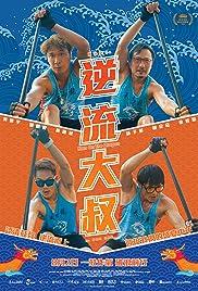 Men on the Dragon Poster