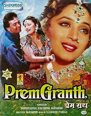 Madhuri Dixit PremGranth Movie