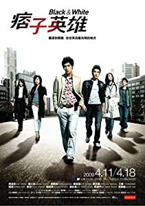 Movies trailers 2018 free download Pi zi ying xiong [640x480]