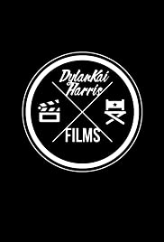 Untitled DKH Feature Film Project Poster