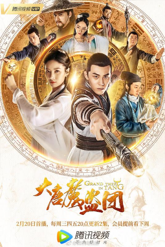 دانلود زیرنویس فارسی سریال Grand Theft in Tang
