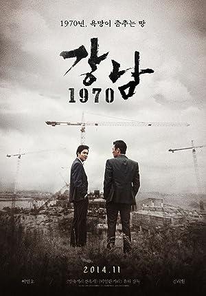 江南 1970 | awwrated | 你的 Netflix 避雷好幫手!