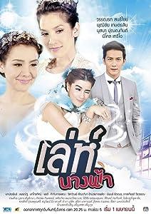 Película inteligente última descarga gratuita Leh Nangfah: Episode #1.18  [hdrip] [XviD] [1080p]