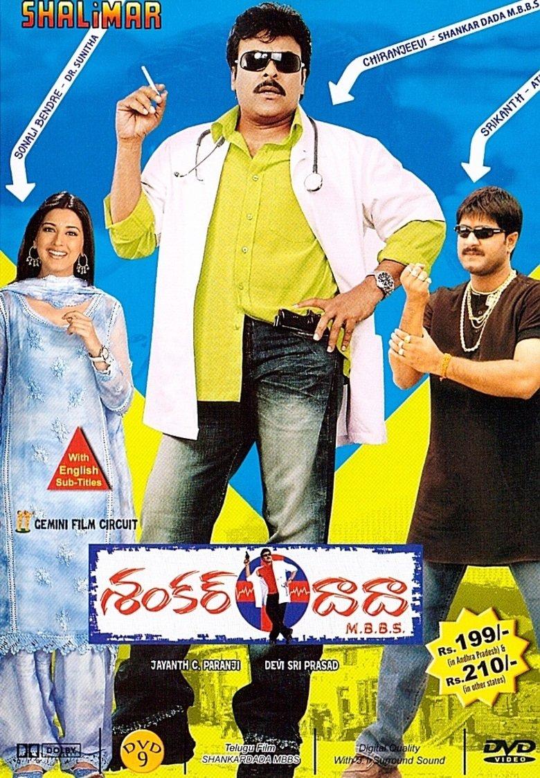 shankar dada mbbs full movie in hindi dubbed free download