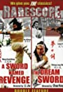 The Dream Sword