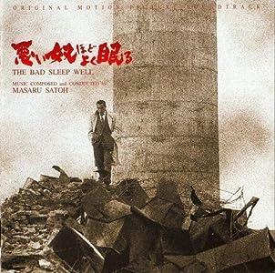 Watch new free english movies Warui yatsu hodo yoku nemuru [FullHD]