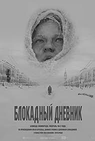 Blokadnyy dnevnik (2020)