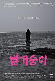 Download Beolgeo soongi (2013) Movie