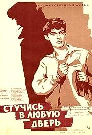 Stuchis' v lyubuyu dver' Poster
