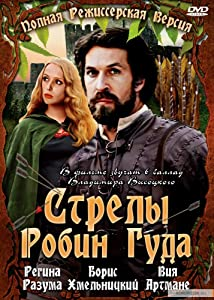 Movies downloading sites for pc Strely Robin Guda by Sergey Tarasov [pixels]