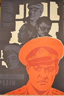 Neozhidannoye ryadom (1971)
